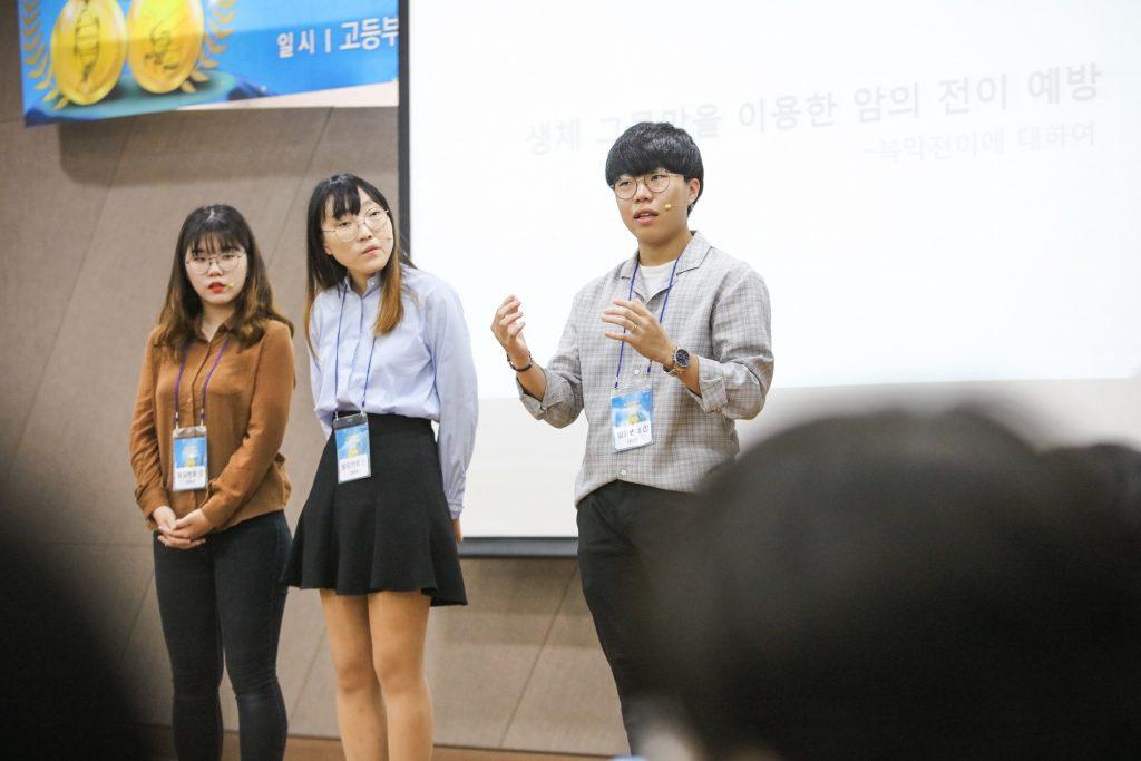 임채은, 남대현, 이승진 학생의 발표 모습. 생체 그물망을 이용한 암의 전이 예방을 주제로 한 발표로 은상을 수상했다.