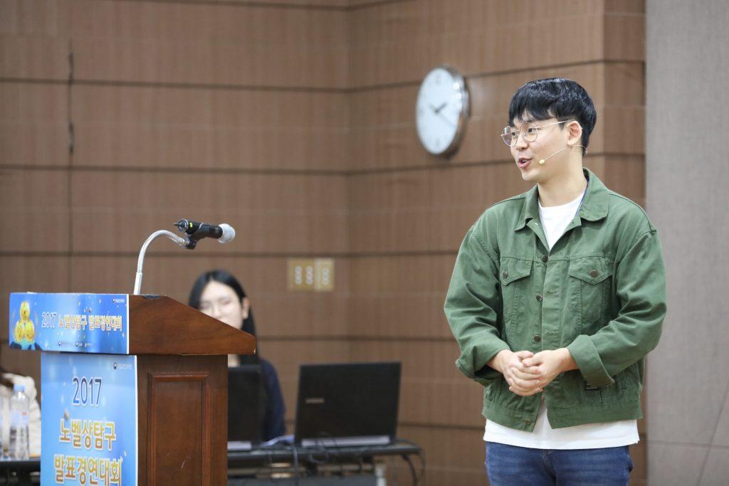 박현재 학생은 이번 대회를 통해 어디든 도전하고 싶은 자신감을 얻었다고 말했다.
