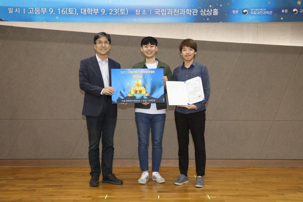 박현재(가운데), 이덕영(오른쪽) 학생이 시상식에 참석해 금상을 수상했다.