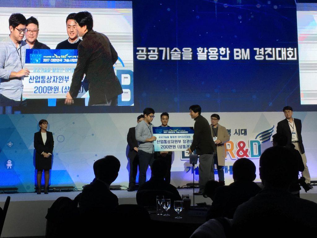 UNIST팀이 1위에 올라 수상하는 장면. | 사진: 기술경영전문대학원 제공