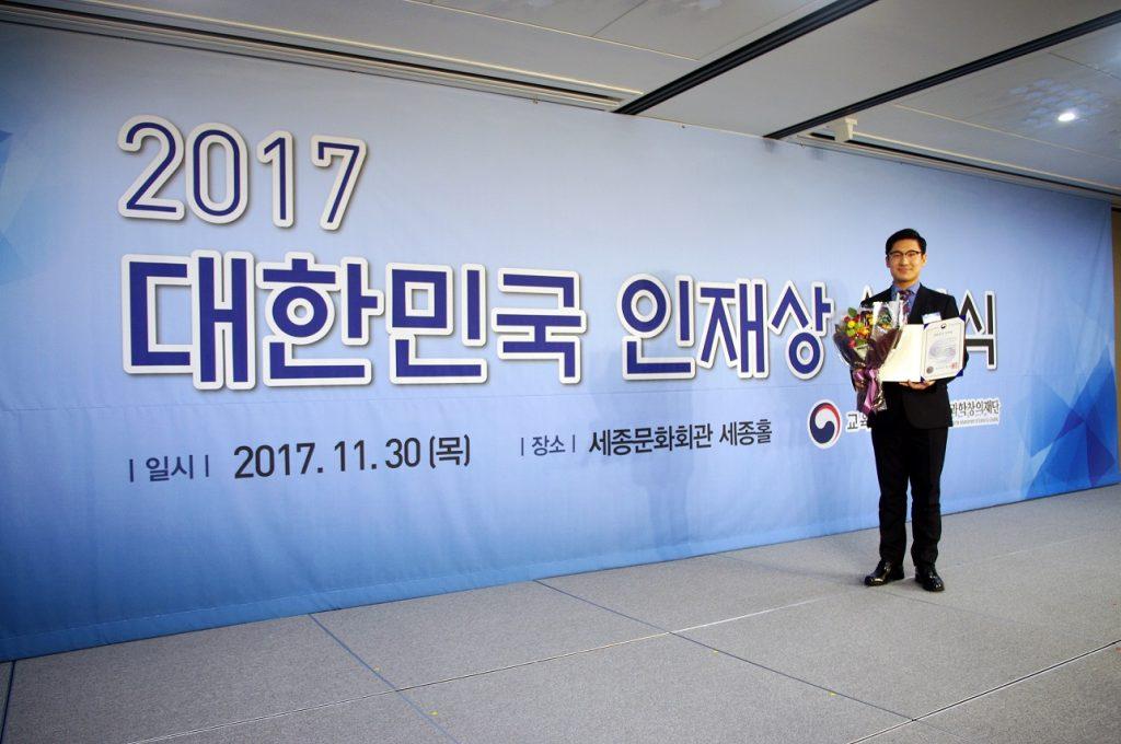 이동기 학생이 대한민국 인재상 시상식에 참석했다. 김종범 학생은 현재 군 복무 중으로 참석하지 않았다. | 사진: 이동기 학생 제공