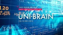 [UNIST, 수출형 연구로 K-사이언스 선도] (3) Uni-Brain, 차세대 인공지능 이끈다