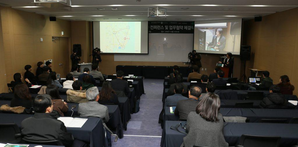 8일 제4공학관 1층에서 '제3회 게놈코리아 컨퍼런스'가 진행됐다. | 사진: 김경채