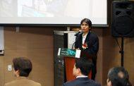 제3회 게놈코리아 컨퍼런스 개최