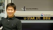김정범 생명과학부 교수, '중소벤처기업부 장관상' 수상
