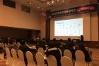 디자인융합벤처창업학교-투자설명회-사진.김보경-학생-제공-2.jpg