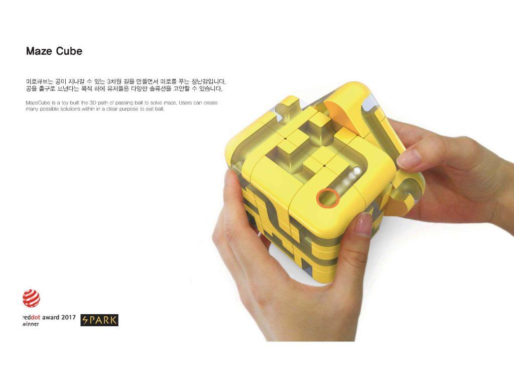 메이즈큐브(MazeCube)는 3차원 미로를 구성해 공을 움직이는 장난감이다. | 사진: 디자인 및 인간공학부 제공