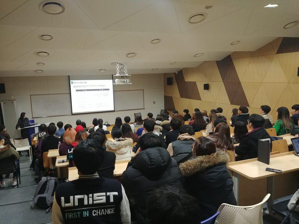 설명회에 많은 학생들이 참석해 변리사 시험에 대한 관심을 보였다. 합격생들은 이처럼 변리사 시험을 고민하고 준비하는 후배들에게 도움이 되고 싶다고 말했다. | 사진: UNIST 학생팀 제공