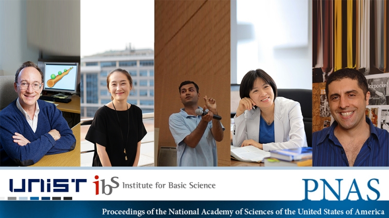 이번 연구에 참여한 연구진. 왼쪽부터 스티브 그래닉 특훈교수, 지아영 연구위원, 산디판 두타 연구위원, 조윤경 연구위원, 츠비 틀루스티 특훈교수