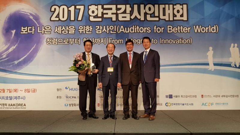 UNIST 이승억 상임감사, '2017 자랑스러운 감사인상' 수상