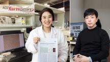 이번 연구를 주도한 박현하 연구원이 '편집자의 선택'에 선정된 논문을 손에 들고 있다(왼쪽). 오른쪽은 교신저자인 정훈의 교수다. | 사진: 박현하, 정훈의 제공
