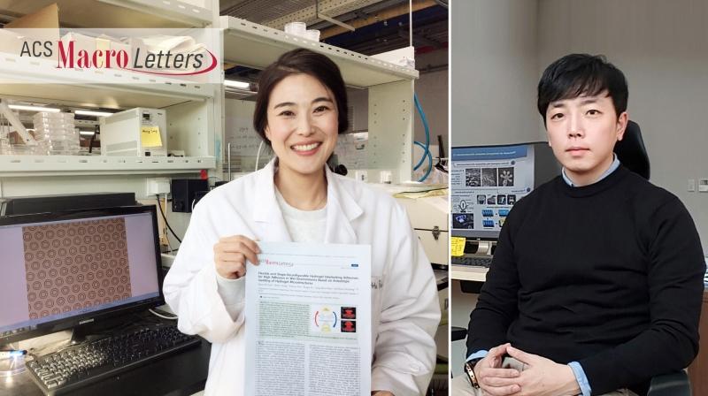 이번 연구를 주도한 박현하 연구원이 '편집자의 선택'에 선정된 논문을 손에 들고 있다(왼쪽). 오른쪽은 교신저자인 정훈의 교수다.   사진: 박현하, 정훈의 제공