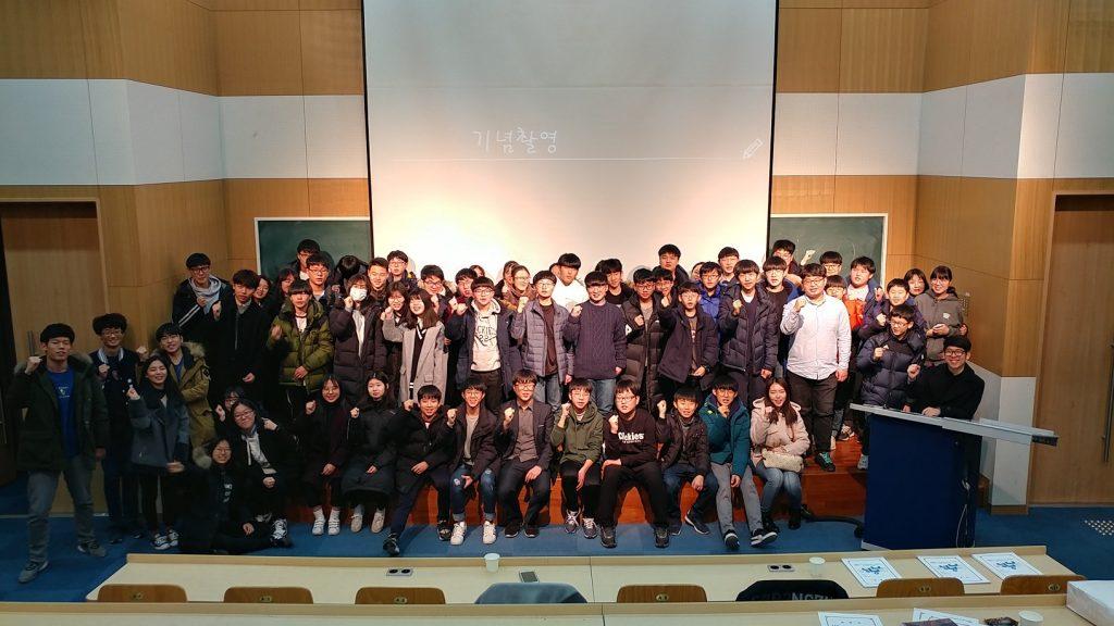 지난 16일(토) 제12기 미담멘토링 종업식이 진행됐다. | 사진: 정현욱 학생 제공