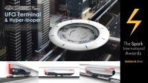 'UNIST 하이퍼루프 정거장', 디자인 대회서 상 받다