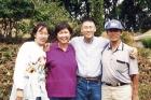 1992년-촬영한-故변증남-교수-가족사진.jpg