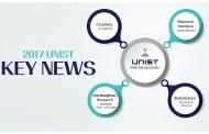 4대 전략으로 돌아본 2017년 결산!