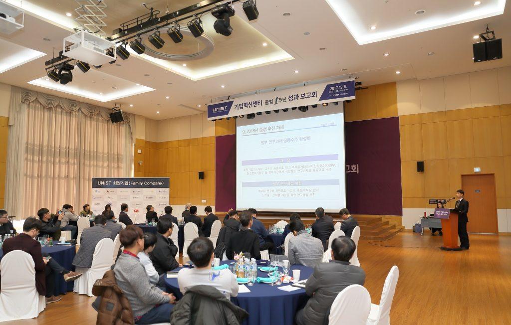 오늘 행사에는 울산시 관계자와 회원기업 대표 등 80여명이 참석해 자리를 빛냈다. | 사진: 김경채