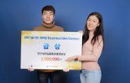 """""""'스마트 짱구베개'로 편리한 육아 돕겠습니다!"""""""