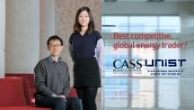 영국 카스 경영대에서 복수학위를 받으러 떠나는 UNIST 융합경영대학원 학생 2명의 모습_왼쪽부터 이재형 김서영 학생 | 사진: 김경채