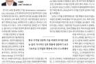 20180125_울산매일신문_016면_이재연-교수-칼럼.jpg