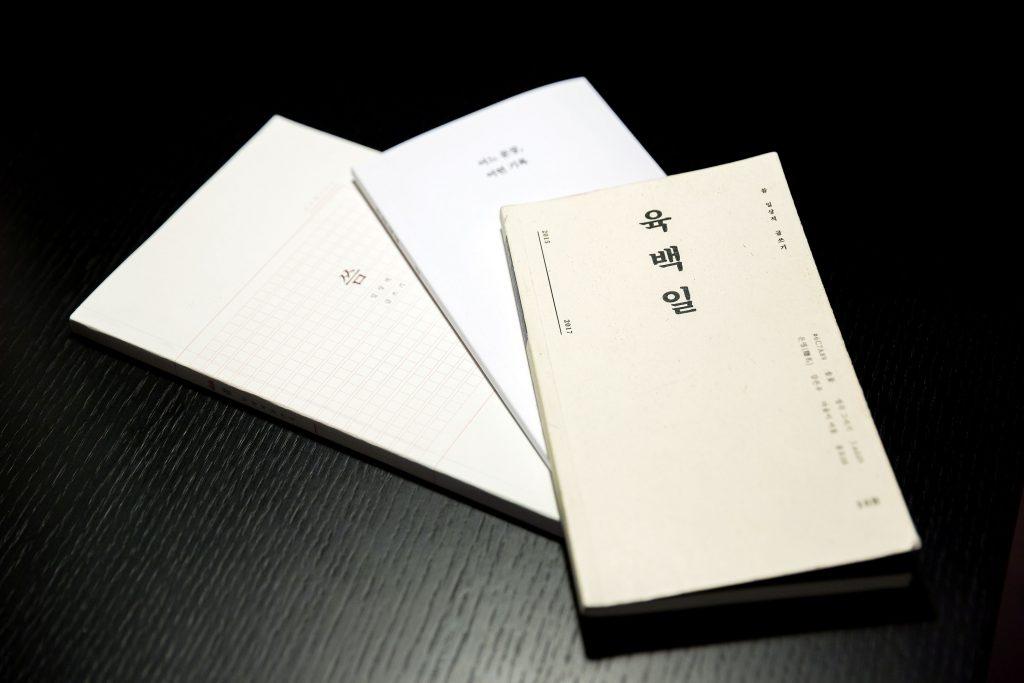 사용자가 스스로 콘텐츠를 만들어서 제작한 종이책들. | 사진: 안홍범