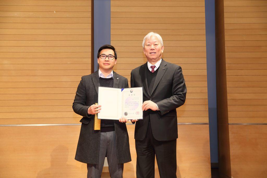 안전팀 김영광 팀원이 행정안전부장관 표창을 수상했다 | 사진: 김경채