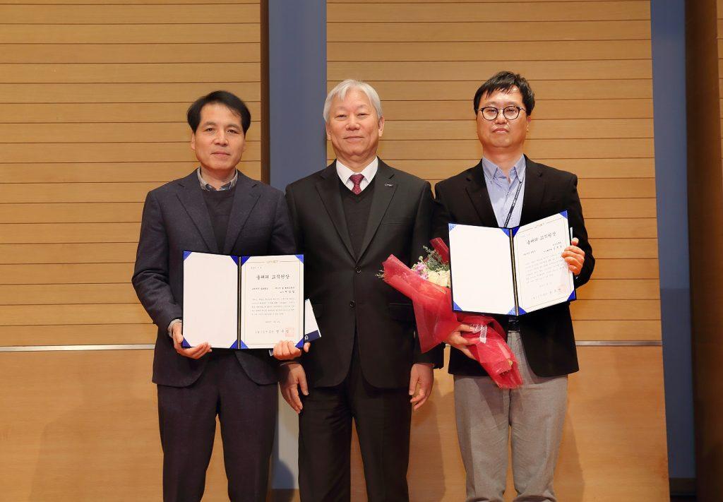석상일 교수(왼쪽)과 김선일 연구진흥팀장(오른쪽)이 올해의 교직원상을 수상했다. | 사진: 김경채
