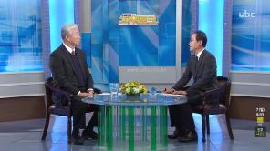 ubc방송 파워토크 정무영총장 출연(2018년)