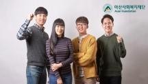 UNIST 대학원생들, 아산사회복지재단 장학생 선정