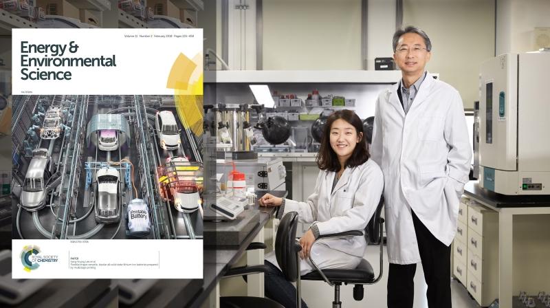 플렉시블 전고체 리튬이온배터리를 개발한 이상영 교수(오른쪽)와 김세희 연구원(왼쪽). | 사진: 김경채