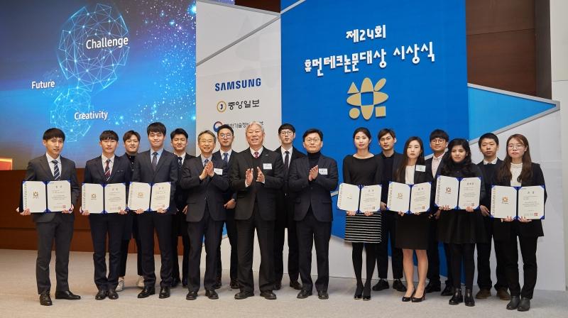 제24회 휴먼테크논문대상에서 UNIST 학생 15명이 수상했으며 2개 학부는 특별상을 받았다. | 사진: 김경채