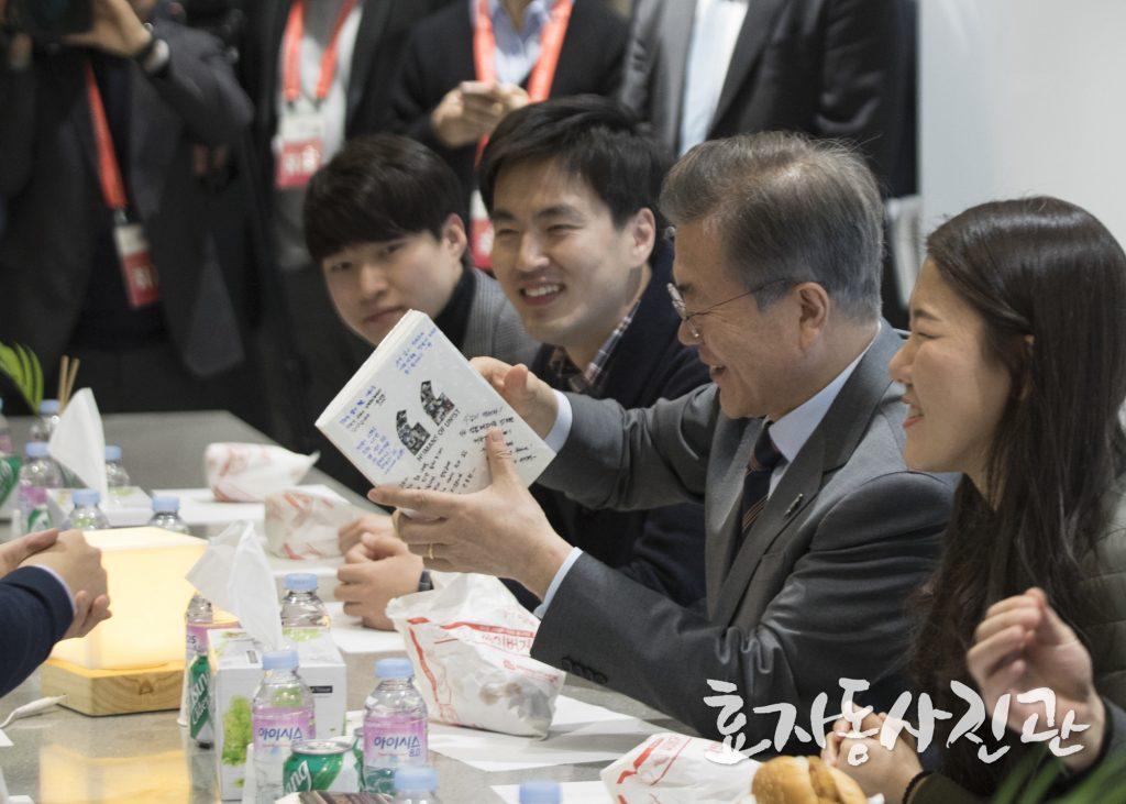 문재인 대통령이 학생들로부터 선물을 받고 기뻐하는 모습. | 사진: 효자동사진관