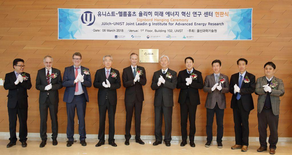 3월 8일(목) 오전 11시, UNIST-헬름홀츠 율리히 미래 에너지 혁신 연구센터 개소식이 열렸다. | 사진: 김경채