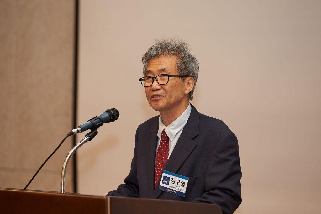 정구열 기술경영대학원장은 AMP를 통해 지역사회 지도자들이 빠르게 변하는 사회에 대응할 수 있는 역량을 기를 것으로 기대했다. | 사진: 김경채