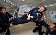 위대한 천재 물리학자 '스티븐 호킹'