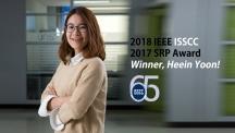윤희인 대학원생이 국제고체회로설계학회(ISSCC)서 학생연구부분 발표에서 우승을 차지했다. | 사진: 안홍범