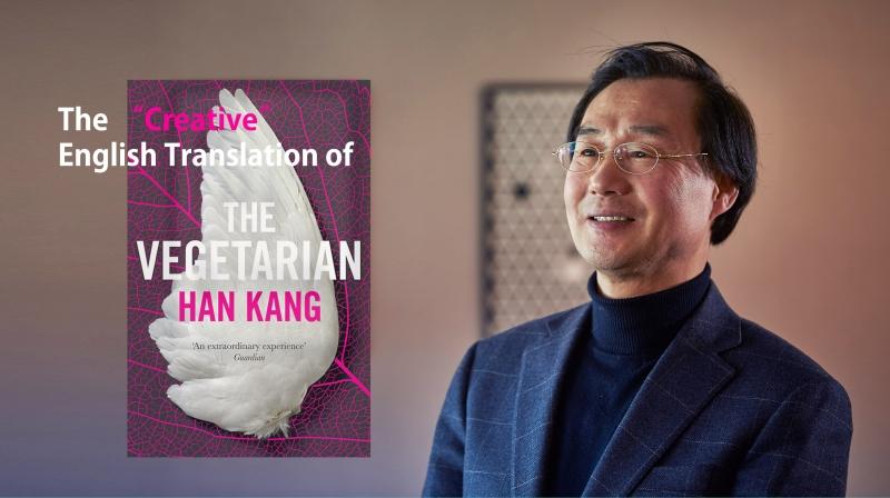 김욱동 교수(왼쪽)와 영문판으로 출판된 의 표지. | 사진: 김경채