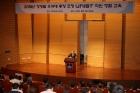 18일수-오후-3시-UNIST-대학본관-대강당에서-청렴교육이-진행됐다..jpg