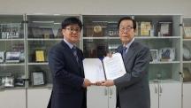 해동과학문화재단, UNIST에 발전기금 5억 원 기탁