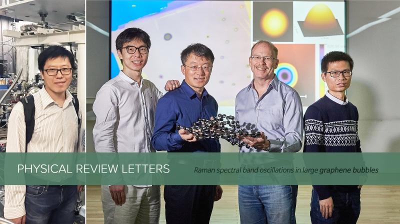 이번 연구에 참여한 연구진이 라만 분광법으로 측정한 그래핀 버블을 배경으로 사진을 촬영했다. 왼쪽부터 유안 황 박사, 샤오 왕 박사, 펑 딩 교수, 로드니 루오프 교수, 밍 후앙 박사과정 연구원. | 사진: 유안 황, 김경채