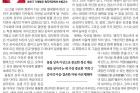 20180529_울산매일신문_018면_민병주-교수-칼럼.jpg