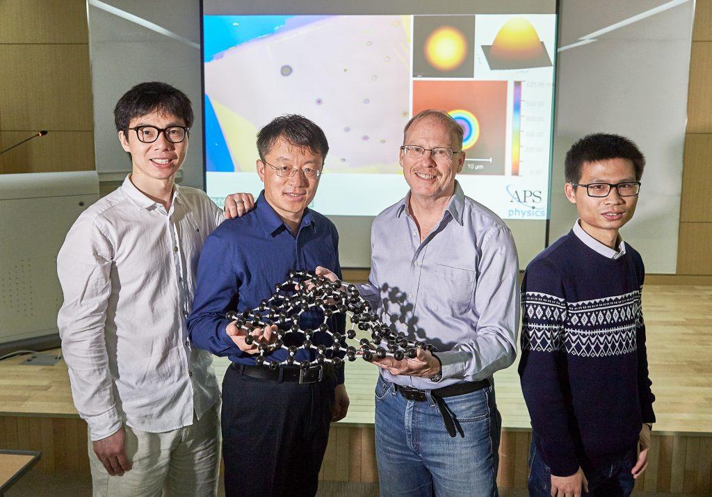 이번 논문에 참여한 연구자 중 현재 UNIST 캠퍼스에서 활동하고 있는 연구자들이 사진을 촬영했다. 왼쪽부터 샤오 왕 박사, 펑 딩 교수, 로드니 루오프 교수, 밍 후앙 박사. | 사진: 김경채