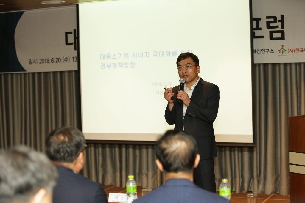 서승원 전 중소벤처기업부 정책기획관이 기조연설을 했다. | 사진: 김경채