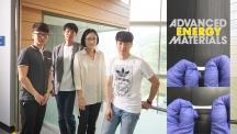 늘어나는 분리막을 개발한 UNIST 연구진. 왼쪽부터 신명수 연구원, 박수진 교수, 최남순 교수, 송우진 박사. | 사진: 김경채