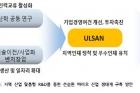 암제어-연구센터-3.jpg