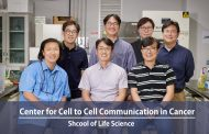 세포 신호 연구로 암 잡는다!… UNIST, 대학중점연구소 선정