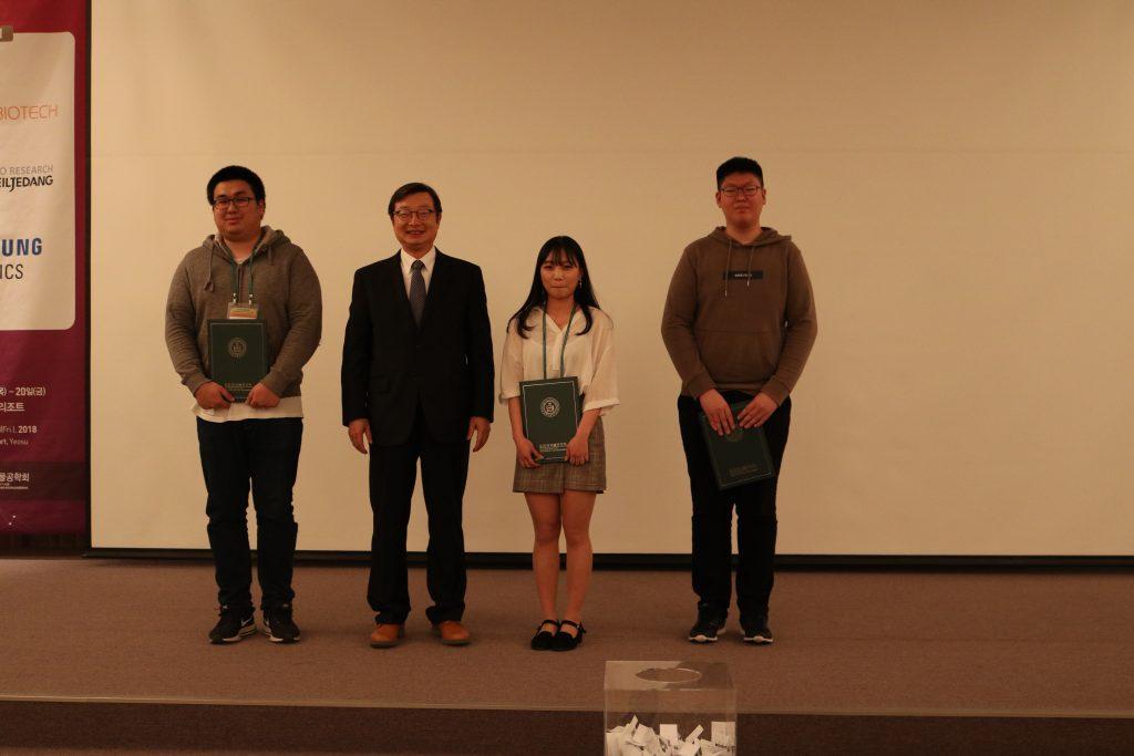최성열 학생(왼쪽 끝)이 한국생물공학회 춘계학술대회에서 우수논문 발표상을 수상했다 | 사진: 한국생물공학회 제공