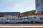 제13기-울주군-과학영재-멘토링-입소식-단체사진.jpg
