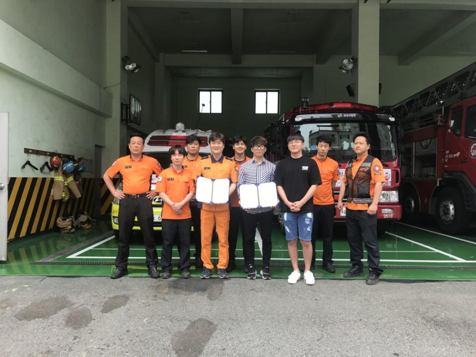 엘바는 지난 6월 14일(목) 울산중부소방서 범서119안전센터와 업무협약을 체결했다. | 사진: 구주원 제공