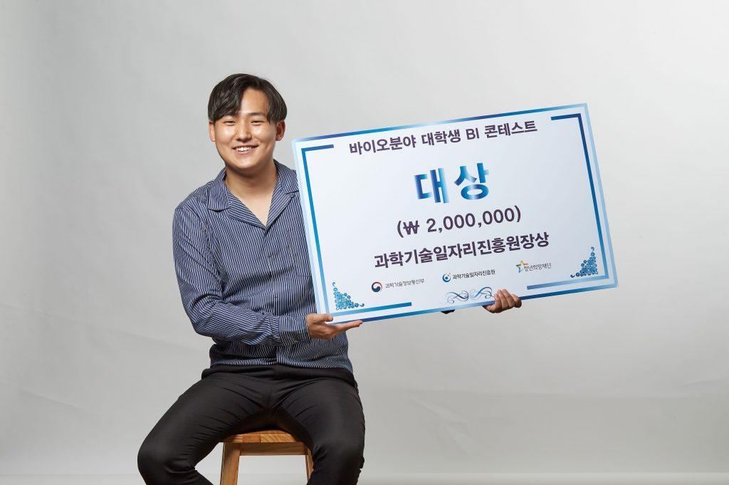 이번 대회에서 대상을 수상한 임동철 학생. | 사진: 김경채